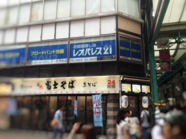 hujisakaba-_IMG_8833_Fotor