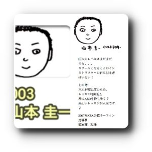 keiitiyamamoto1