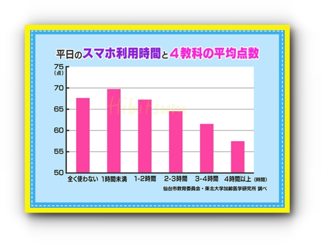 sumage-mu_%e3%82%b9%e3%82%af%e3%83%aa%e3%83%bc%e3%83%b3%e3%82%b7%e3%83%a7%e3%83%83%e3%83%88-2016-10-03-11-12-18