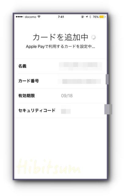 applepay1_img_0089