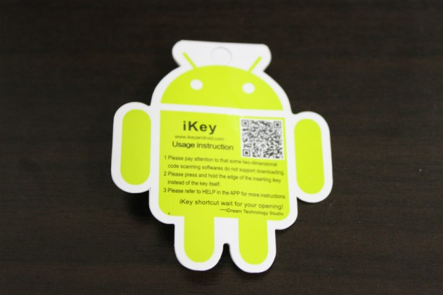 android_ikey (2)