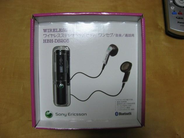 HBH-DS205(1)