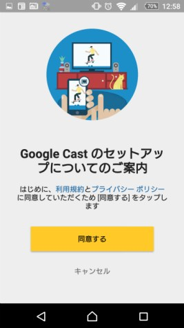 chromecast-second-13