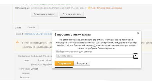 Мигкредит сайт личный кабинет вход по номеру договора