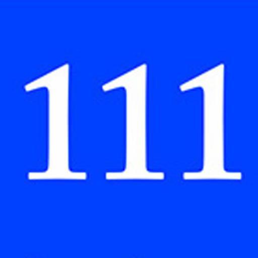 111 Orte in Leverkusen
