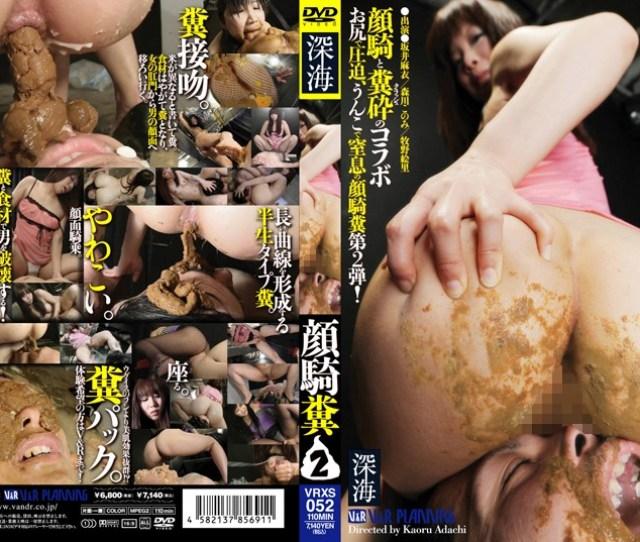 Makino Eri Sakai Mai Morikawa Konomi In  Shit Face Sitting Txxx Com Xxx Tube