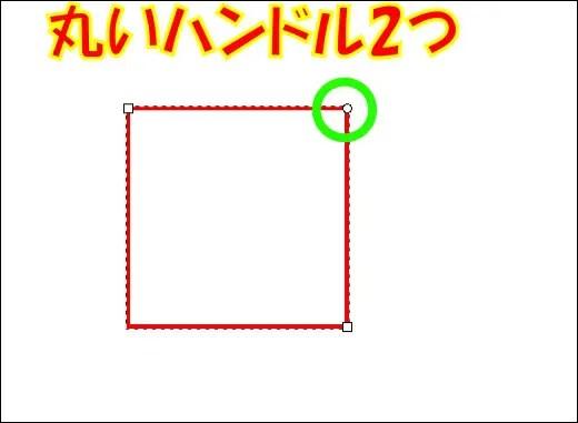 "inkscape(インクスケープ)で最低限覚えておきたいツールの使い方【初心者編】"""""