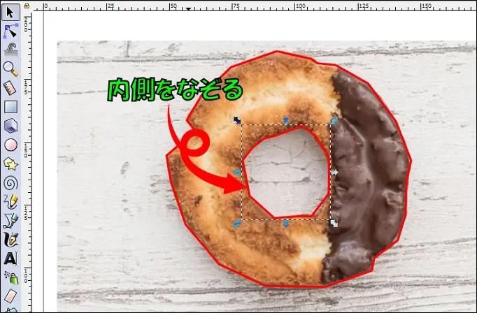 "Inkscapeで写真の切り抜き方や内側も切り抜く方法"""""