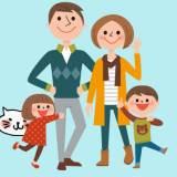 au『家族割プラス』で永年毎月1,000円割引に!カウント対象プランは?