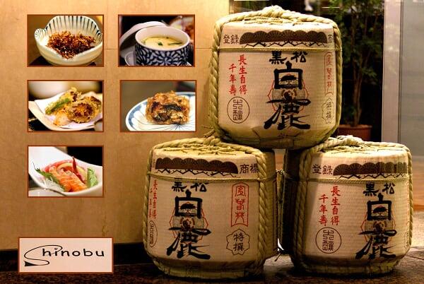 Shinobu Dining