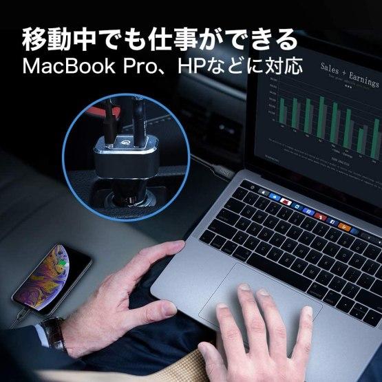 【YOSH/ヨッシ】 2ポートUSBカーチャージャー(USB-C/USB-A) 最大63W出力 QC3.0/PD対応[カーライフ]