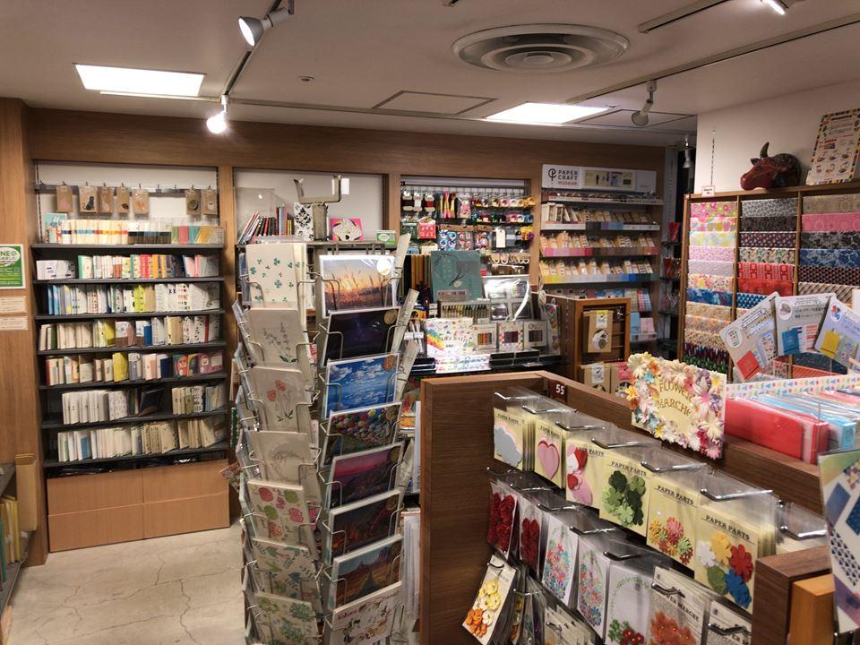Tools(トゥールズ)横浜ジョイナス店の内観写真