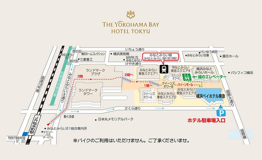 横浜ベイホテル東急のアクセスマップ