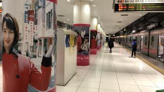 元町・中華街駅に掲示されているチャーミングセールのポスター