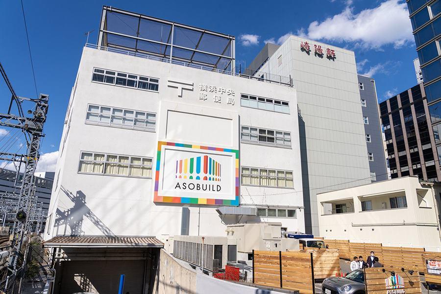 横浜駅東口にできるアソビルの写真