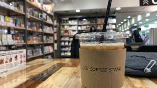 はまりんロードにあるUCC COFFEE STANDのコーヒー