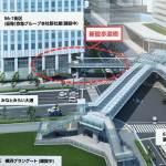 日産本社ビルから京急本社ビルまで、歩道橋新設工事がスタート。横浜駅東口までスムーズなアクセスに