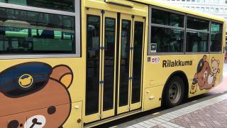 相鉄バスとRilakkumaがコラボしたリラックマバスの写真