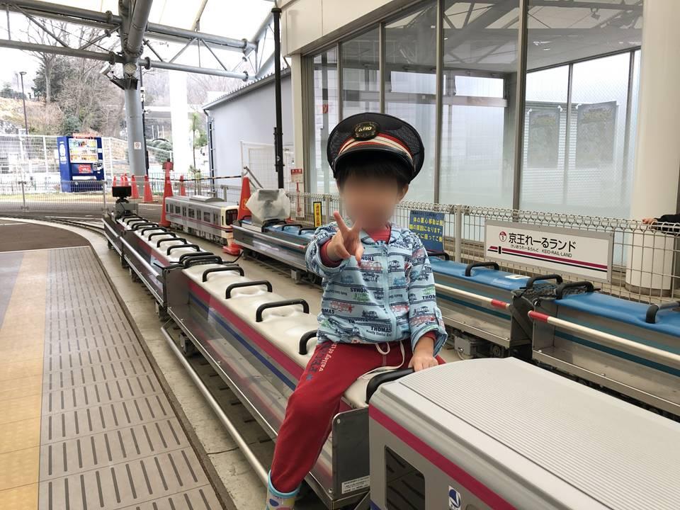 京王れーるランドの施設:ミニ電車の写真
