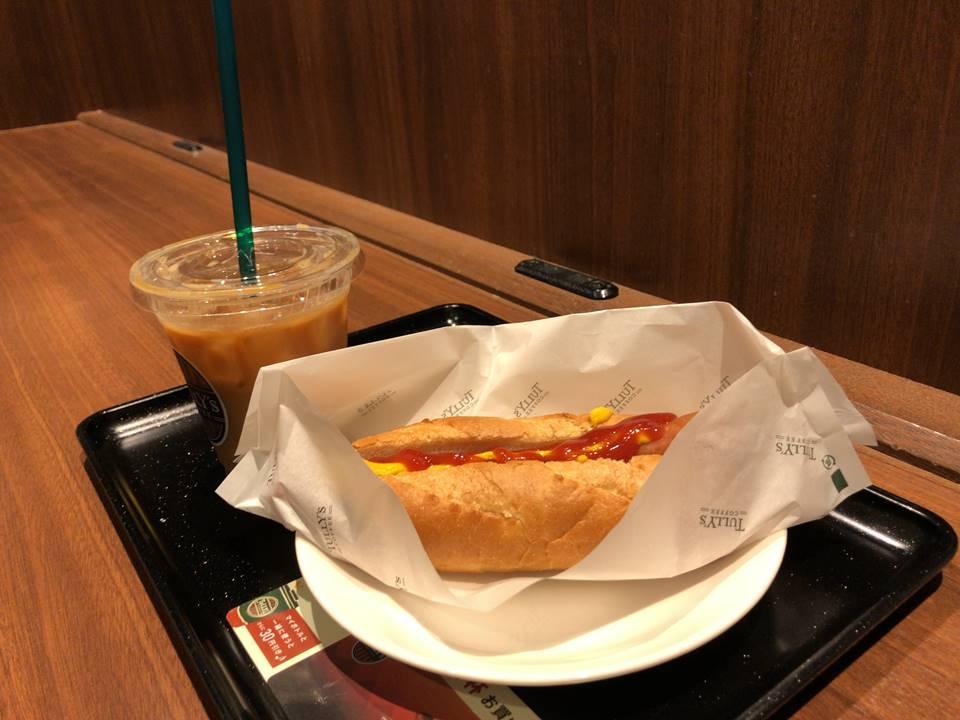 横浜駅西口「タリーズヨドバシ横浜店」の写真
