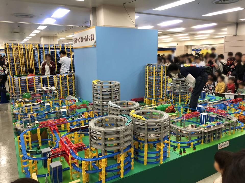 プラレール博 in TOKYO 2019の写真
