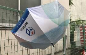 アイカサで利用できる傘写真