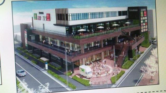 旧横浜市南区総合庁舎跡地にできる予定の施設