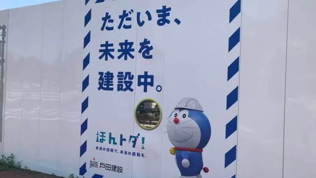 横浜地方合同庁舎整備等事業の様子