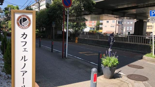 カフェルノアール横浜元町展の外観写真