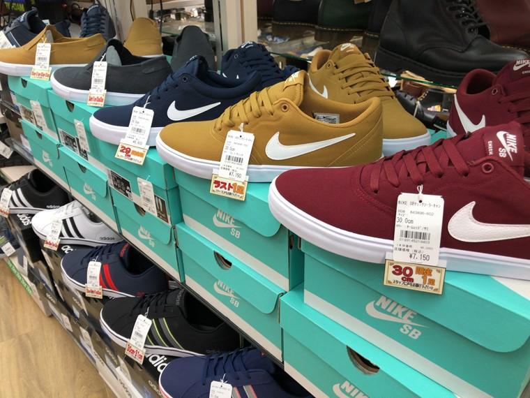 男の大きな靴専門店ヒカリ川崎本店の店内写真