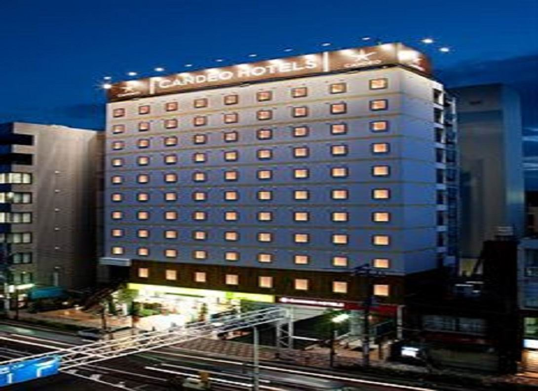 Candeo Hotels Uenokouen Tokyo Just Another Wordpress Com Site