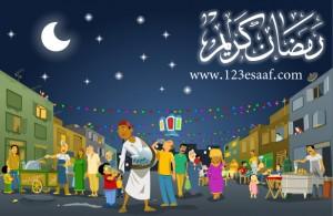 نتيجة بحث الصور عن نصائح للصائمين في شهر رمضان