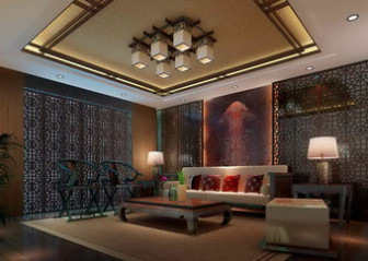Chinese Living Room