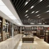 Quiet Library