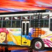 Tn Bus Car