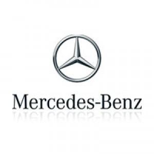 Mercedes Pièces Auto Carrosserie Pas Cher 123GOPIECES