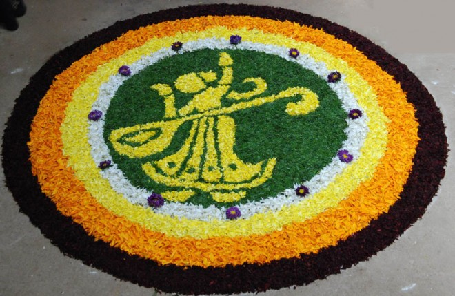 200 Heart Winning Onam Pookalam Designs Pdf Book With