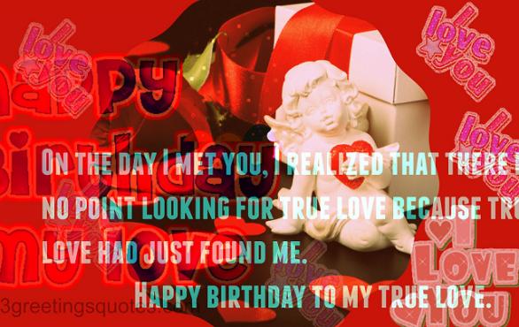 happy-birthday-wishes-to-my-husband