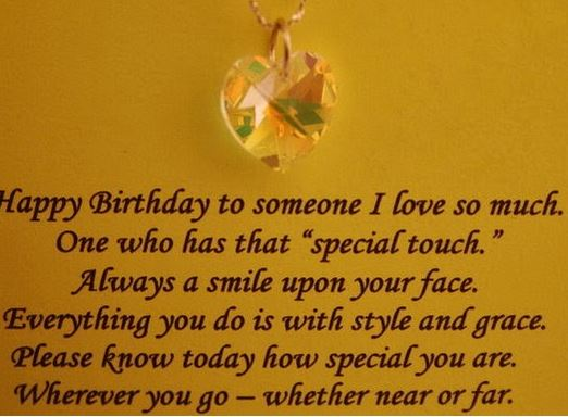 Funny happy birthday wishes to best friend poems with image