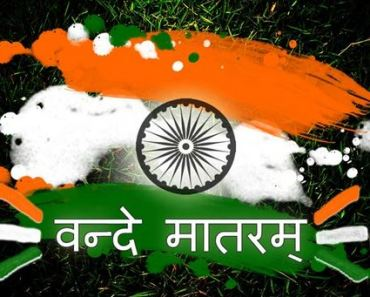 Republic Day Whatsapp Images Wishes 26th January Messages SMS Status to Share on Facebook Fb Pictures