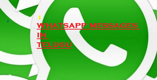 Funny WhatsApp Messages in Telugu & English Message Collection Msg SMS