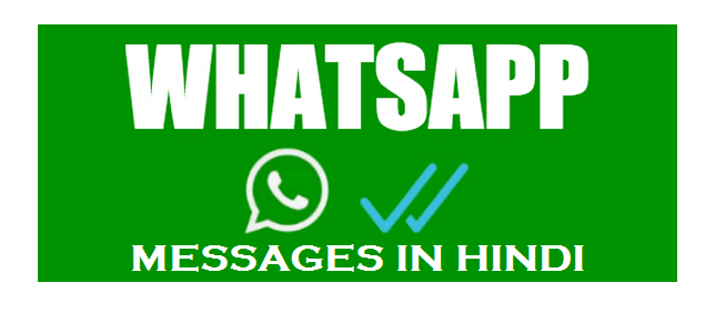 Funny WhatsApp Messages in Hindi on LIFE LOVE Message ...