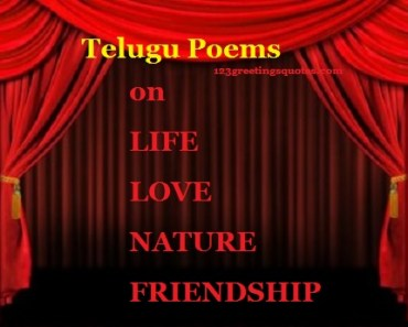 Telugu Poems on LOVE LIFE NATURE FRIENDSHIP