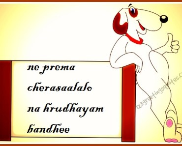 Telugu Whatsapp Love Status Quotes Messages