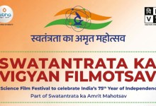 Swatantrata ka Vigyan Filmotsav