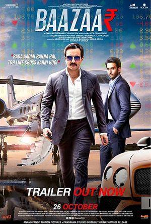 baazaar full movie download free in 2018 hd dvd