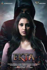 Ekta Full Movie Download free in dvd 720p hd