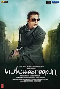Vishwaroopam 2 Full Movie Download free 720p hd DVD