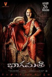 Bhaagamathie Full Movie Download free in Hindi Dubbed HD DVD