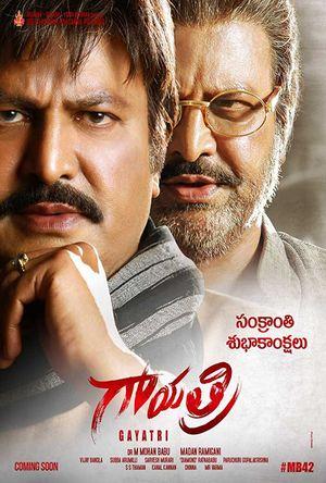 Gayatri Hindi Full Movie Download free in hindi dubbed 720p